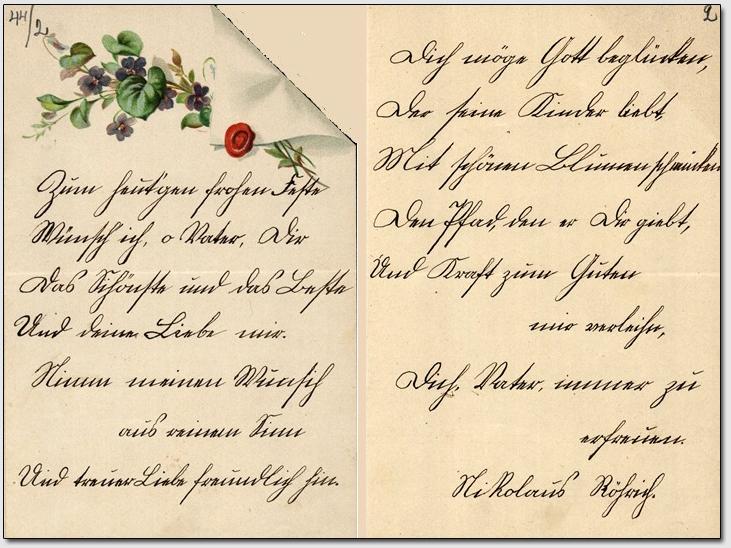 ... на немецком языке шрифтом Зюттерлина: www.ay-forum.net/viewtopic.php?t=1711